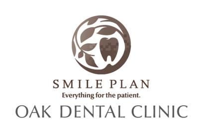 オーク歯科クリニック
